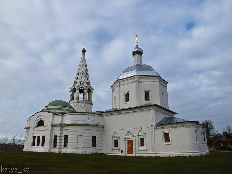 Серпухов. Красная гора
