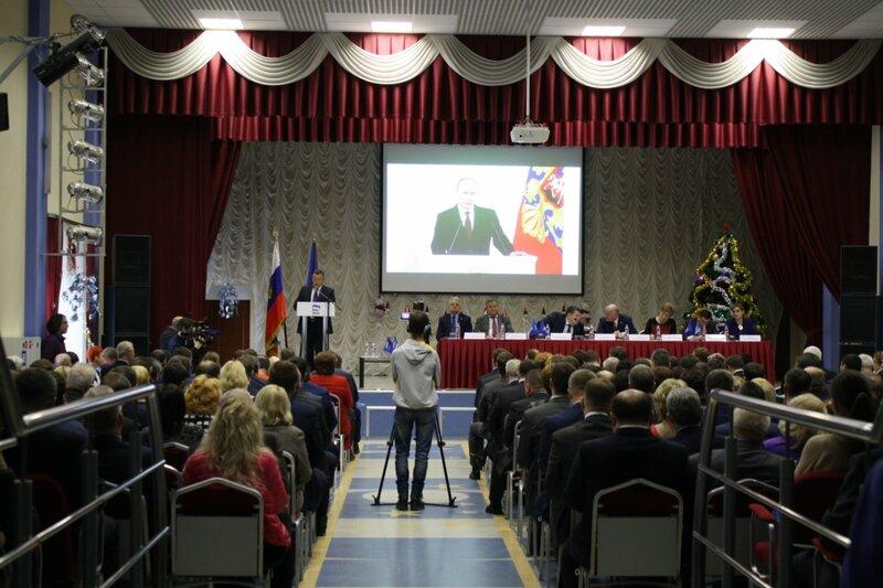 Конференция ЕДР 135.JPG