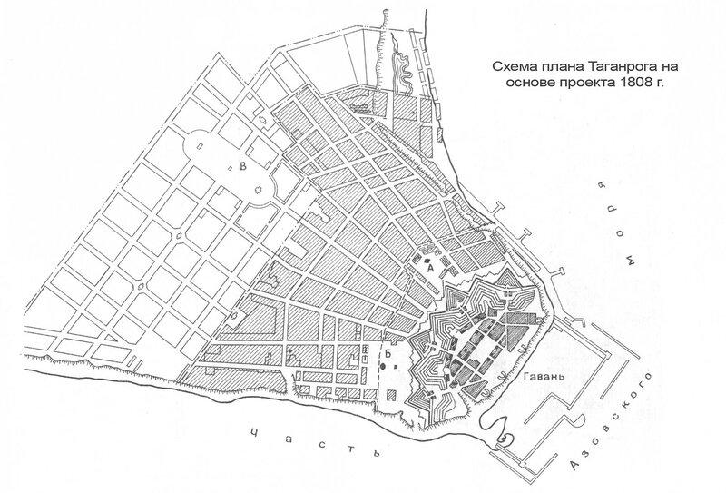 Схема плана Таганрога второй половины XVIII в. ЦГИА СССР