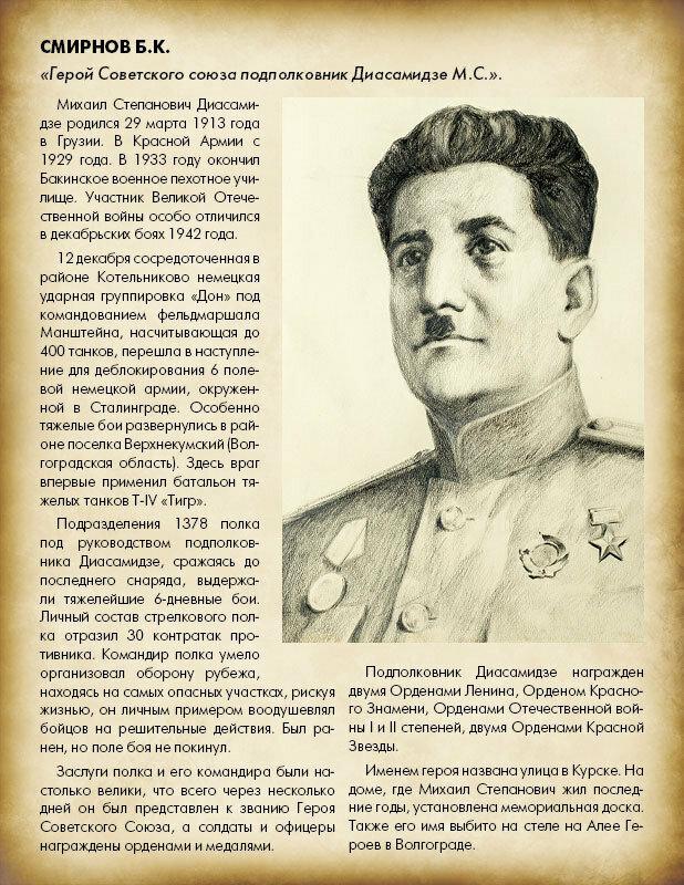 https://img-fotki.yandex.ru/get/4419/19735401.ec/0_8ede2_a900a61d_XL.jpg