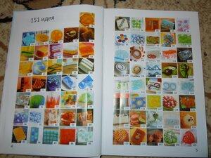 Мыло своими руками 151 идея книга скачать