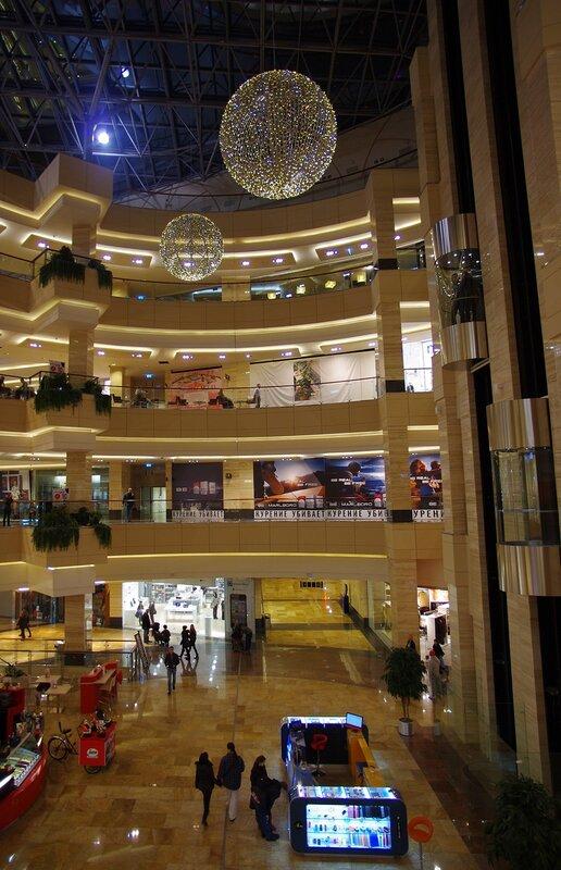 Торговый центр