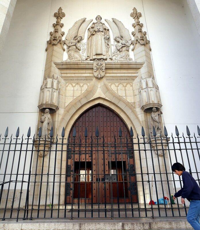 Lisbon. Church of Sant Condestavel (Igreja de Santo Condestável)