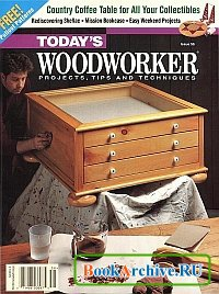 Аудиокнига Today's Woodworker March-April 1998