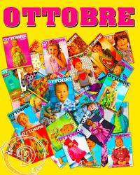 Оттобре/Ottobre (2000-2013)