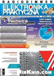 Журнал Elektronika Praktyczna №1 2013