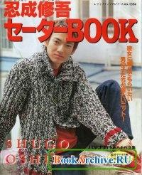 Книга Knitting №1594 2000.
