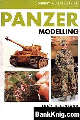 Книга Panzer Modelling