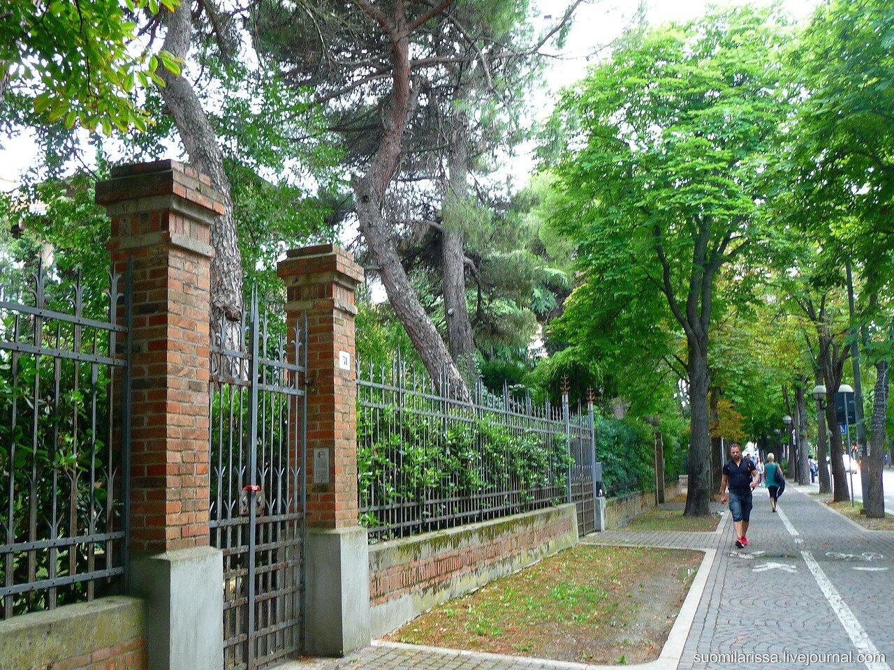 Римини-2014.