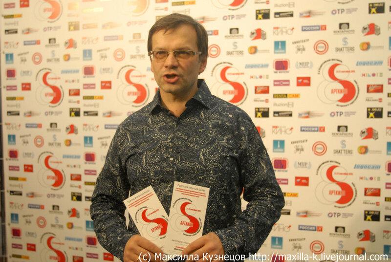 Сергей Тютин
