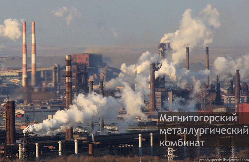 Фото голая из магнитогорска 7 фотография