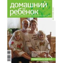 http://img-fotki.yandex.ru/get/4419/81053492.44/0_6f72f_b1c74696_orig