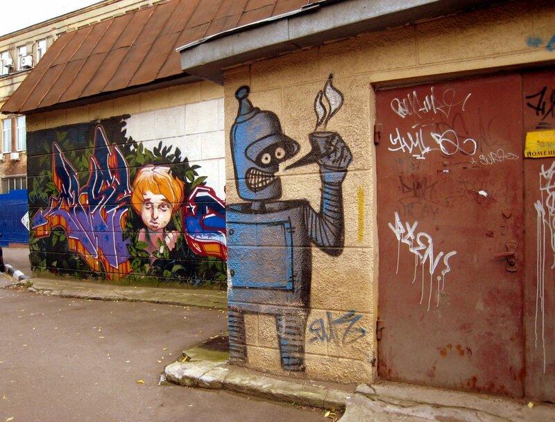Москва. Граффити