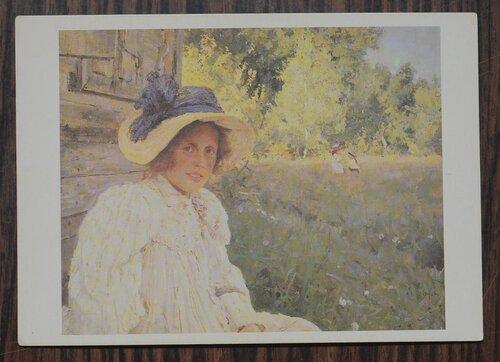 """""""Летом"""". Портрет О.Ф.Серовой, жены художника. 1895"""