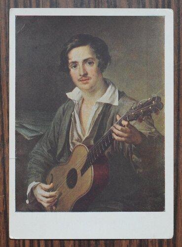 Гитарист. 1823 г.