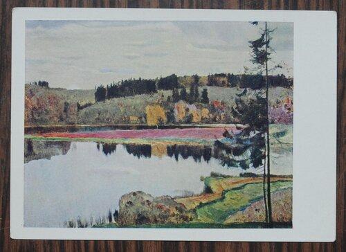 Осенний пейзаж. 1906 г.
