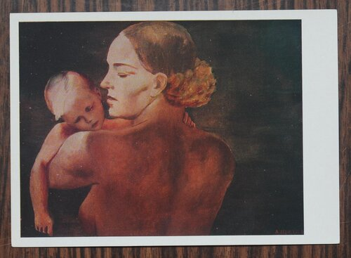 Мать. 1932