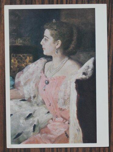 Портрет Н.П. Головиной. 1896 г.