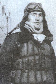 Юкио Сэки (関行男,).