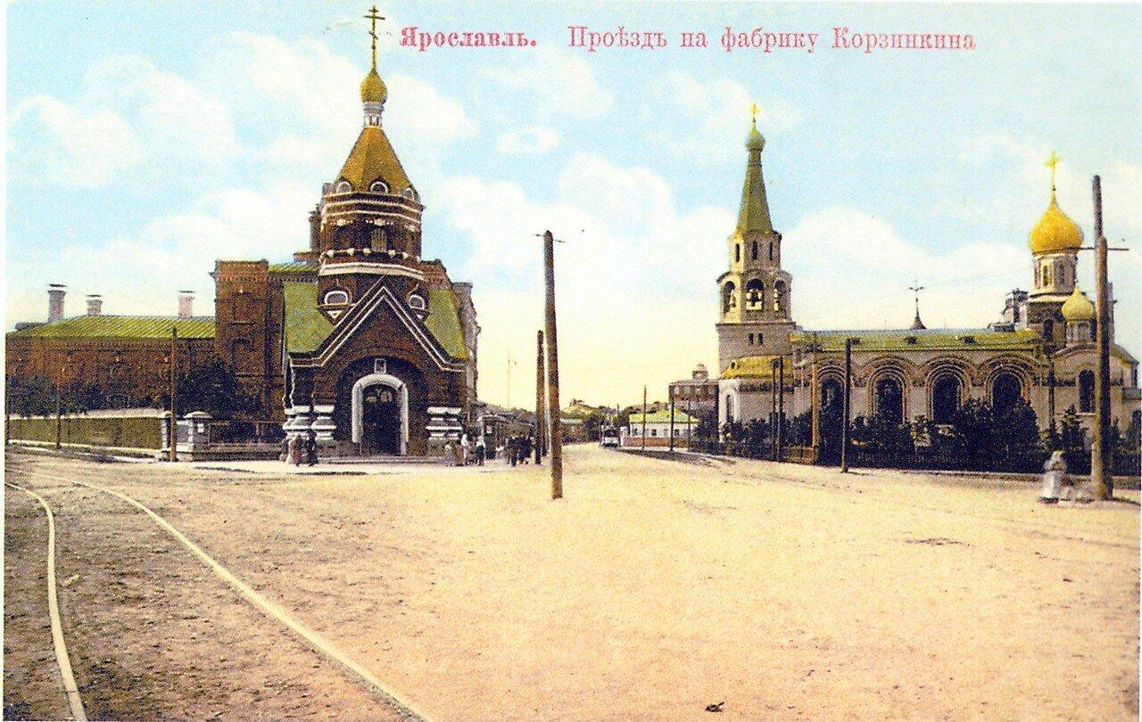 Проезд на фабрику Карзинкина