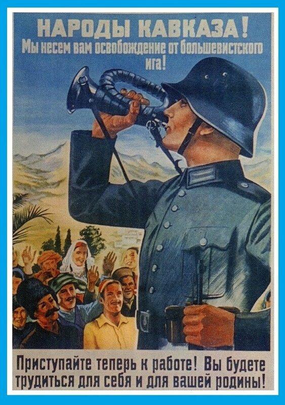 «Известия», 11 февраля 1943 года, оккупация Кавказа