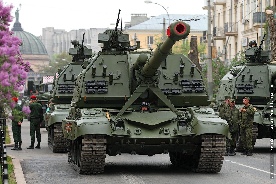 самоходная гаубица Мста-С генеральная репетиция парада Победы в Волгограде