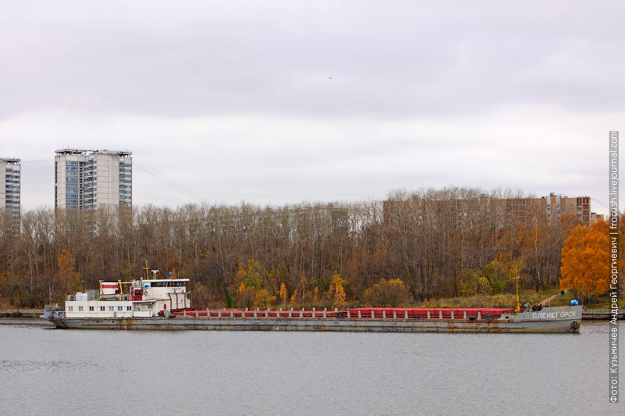 Сухогрузное судно 1965 года постройки «Оленегорск». Проект 576. Тип «Шестая пятилетка»