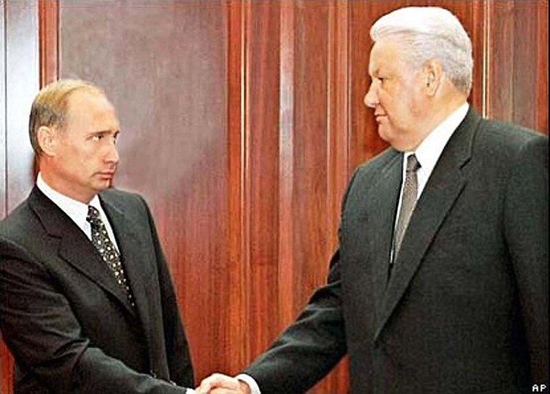 Борис Ельцин и Владимир Путин.