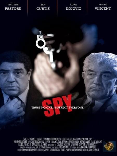 Шпион / Spy (2011/DVDRip)