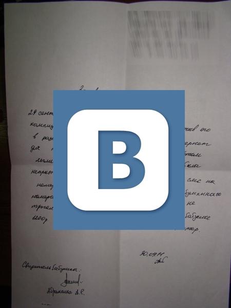 http://img-fotki.yandex.ru/get/4420/130422193.4c/0_6bb2f_3bb7569_orig