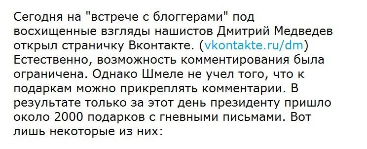 http://img-fotki.yandex.ru/get/4420/130422193.5b/0_6cbf3_e847d146_orig