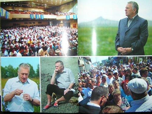 Фотографии Жириновского думающего о русском народе