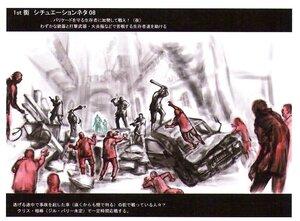 Resident Evil 5 [Alpha Version] 0_11a289_3da5c08_M