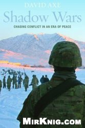 Книга Shadow Wars: Chasing Conflict in an Era of Peace