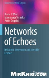 Книга Networks of Echoes: Imitation, Innovation and Invisible Leaders (Computational Social Sciences)