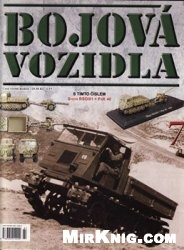Журнал Bojova vozidla №7