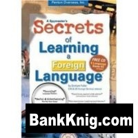 Аудиокнига Spymaster's Secrets of Learning a Foreign Language mp3 (192 кбит/сек) в архиве rar 32,45Мб