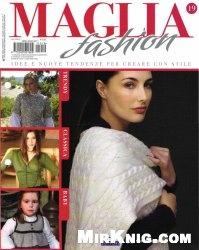 Журнал Maglia Fashion №19 2012