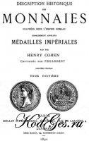 Книга Description historique des monnaies frappees sous l'Empire Romain. Tome VIII