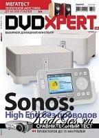Книга DVD Expert №10 (октябрь) 2008