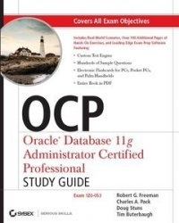 Книга Oracle Database 11g Administrator Certified Professional Study Guide