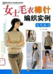 Журнал Shougongfang 2007 Maoyi Bianzhi Shili Xilie