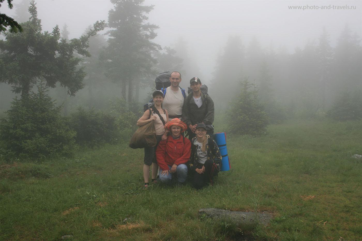 19. По дороге от Откликного гребня до Долины Сказок чувствовали себя ёжиками в тумане. Таганай