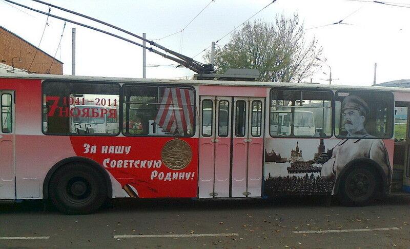 На общественном транспорте сразу двух крупных российских городов появились сегодня портреты Иосифа Сталина.