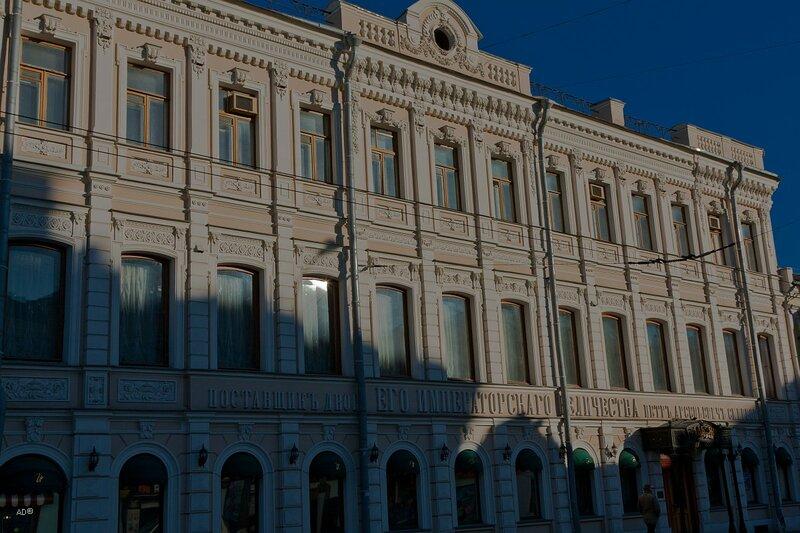 Торговый дом по возрождению традиций поставщика Его Императорскаго Величества А.П. Смирнова