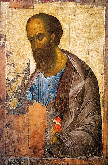 Святые молитвы, иконы, Покровители! Апостол Павел. Андрей Рублев