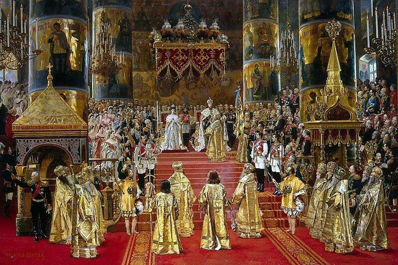 552142333.jpg. Беккер, Жорж - Коронация императора Александра III и императрицы Марии Федоровны.jpg