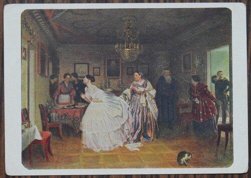 Сватовство майора. 1848 г.