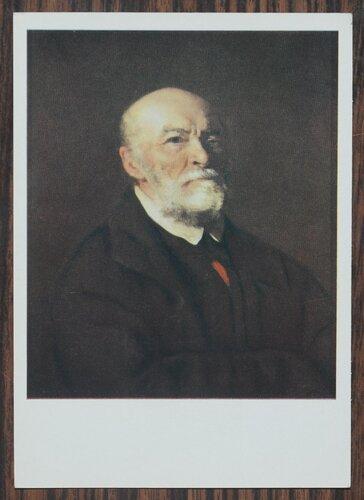 Портрет Н.И.Пирогова. 1881 г.