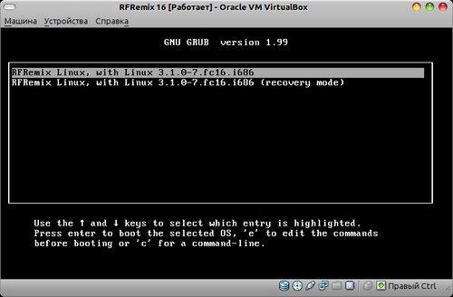 RFRemix 16 [Работает] - Oracle VM VirtualBox_0752.jpeg